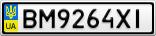 Номерной знак - BM9264XI