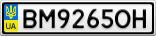 Номерной знак - BM9265OH