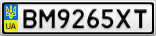 Номерной знак - BM9265XT