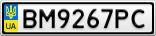 Номерной знак - BM9267PC