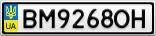 Номерной знак - BM9268OH