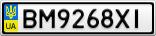 Номерной знак - BM9268XI