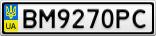 Номерной знак - BM9270PC