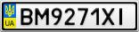 Номерной знак - BM9271XI