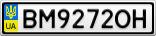 Номерной знак - BM9272OH