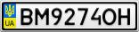 Номерной знак - BM9274OH