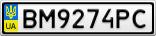 Номерной знак - BM9274PC