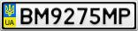Номерной знак - BM9275MP
