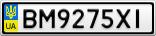 Номерной знак - BM9275XI