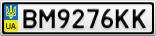 Номерной знак - BM9276KK