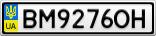 Номерной знак - BM9276OH