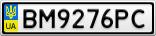 Номерной знак - BM9276PC