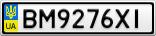 Номерной знак - BM9276XI