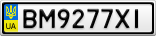Номерной знак - BM9277XI