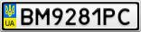 Номерной знак - BM9281PC