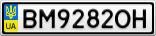 Номерной знак - BM9282OH