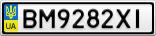 Номерной знак - BM9282XI