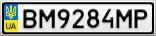 Номерной знак - BM9284MP