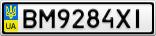Номерной знак - BM9284XI