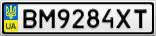 Номерной знак - BM9284XT