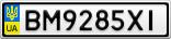 Номерной знак - BM9285XI