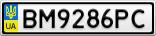 Номерной знак - BM9286PC