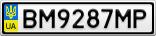 Номерной знак - BM9287MP