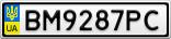 Номерной знак - BM9287PC