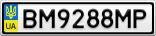 Номерной знак - BM9288MP