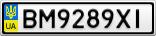 Номерной знак - BM9289XI