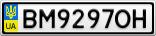 Номерной знак - BM9297OH