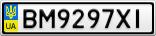Номерной знак - BM9297XI