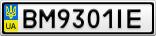 Номерной знак - BM9301IE