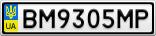 Номерной знак - BM9305MP