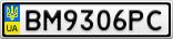 Номерной знак - BM9306PC