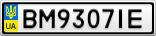 Номерной знак - BM9307IE