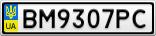 Номерной знак - BM9307PC