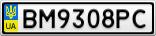 Номерной знак - BM9308PC