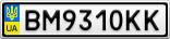 Номерной знак - BM9310KK
