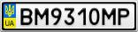 Номерной знак - BM9310MP