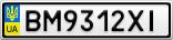 Номерной знак - BM9312XI