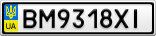 Номерной знак - BM9318XI