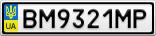 Номерной знак - BM9321MP