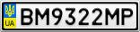 Номерной знак - BM9322MP