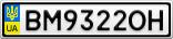 Номерной знак - BM9322OH