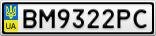 Номерной знак - BM9322PC