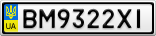 Номерной знак - BM9322XI