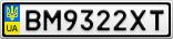 Номерной знак - BM9322XT