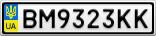 Номерной знак - BM9323KK
