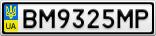 Номерной знак - BM9325MP